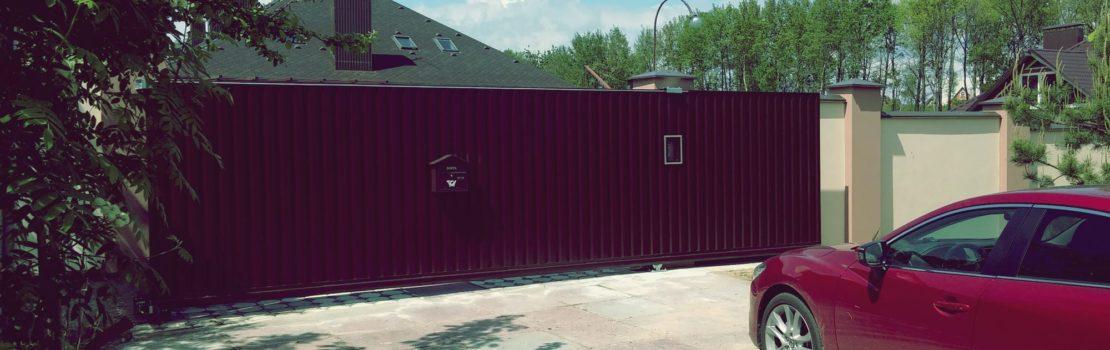 Откатные ворота Алютех - фото 1
